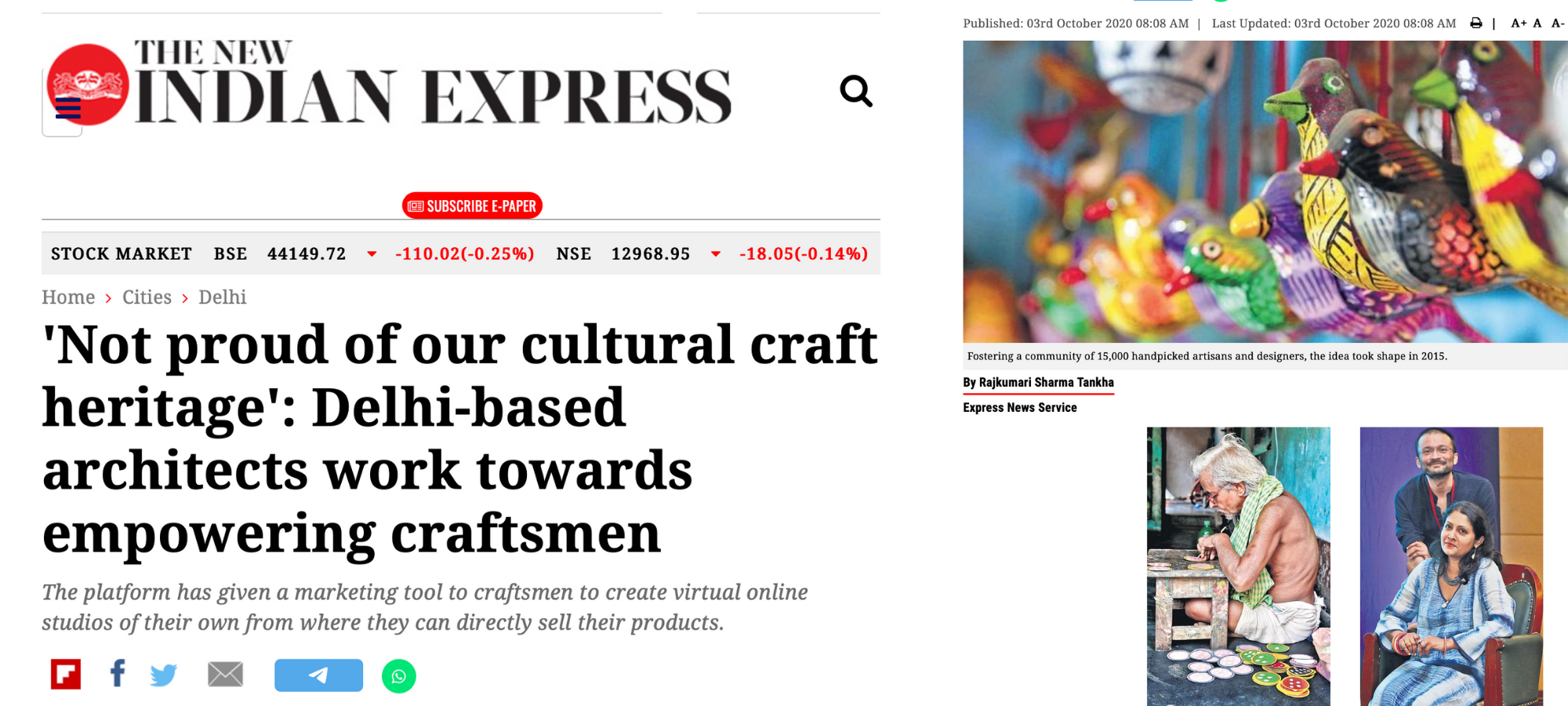 media the new indian express 031020
