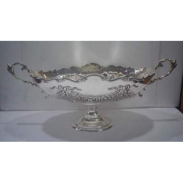 Al- Haraman Bowl Silver Plated