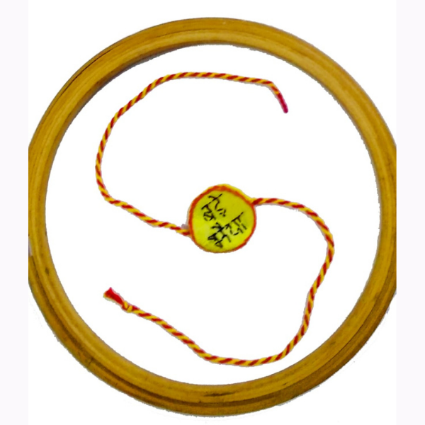 Embroidered Rakhi with cute captions