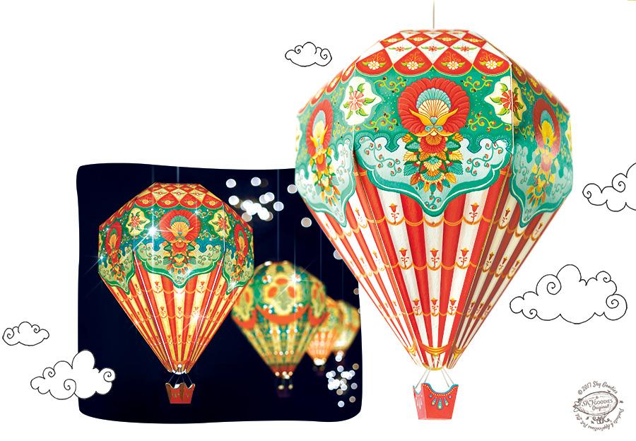 Big DIY Hot Air Balloon Lamp Shade: Red Design