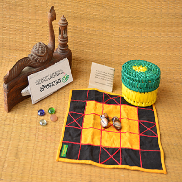 Emb Chowkabara 5x5  with wooden pawns