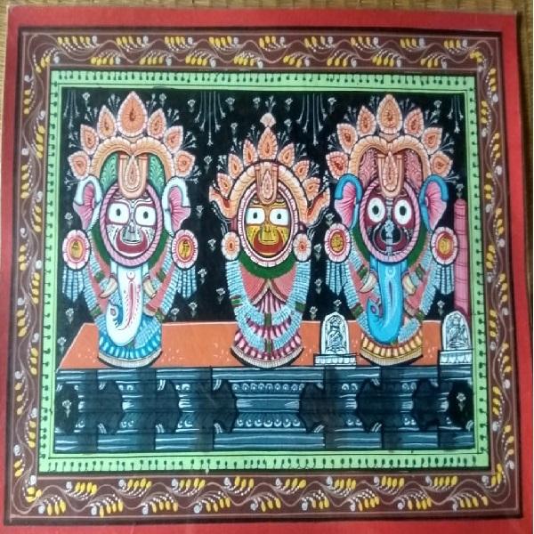 Jagannath Gajanan Besha Pattachitra Painting