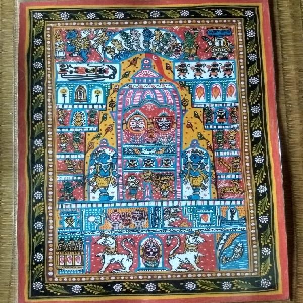 Jagannath history of Puri Yatri pattachitra painting