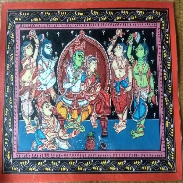 Rama Darabara Pattachitra Painting