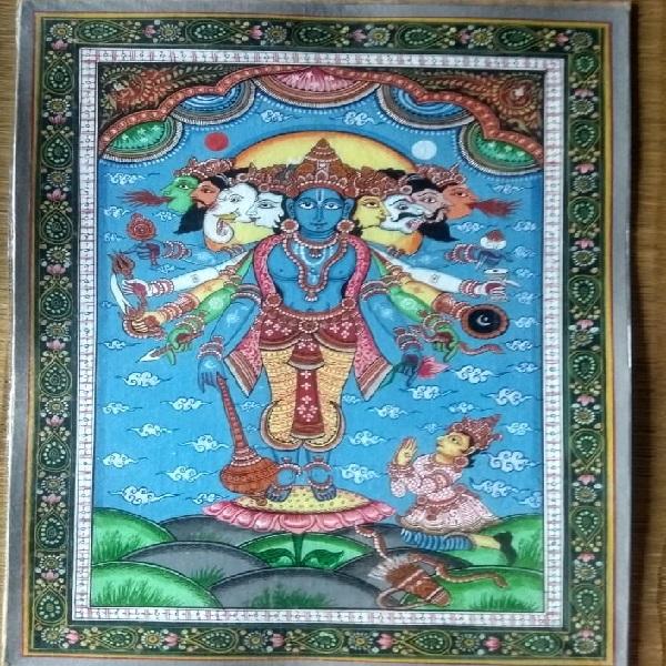 Vishwaroopa Pattachitra Painting