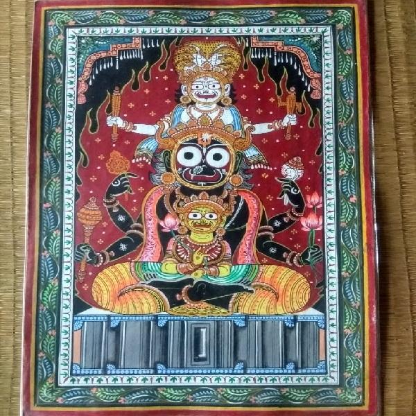 Yog Narayan Pattachitra Painting